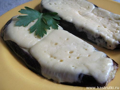Баклажаны под сыром
