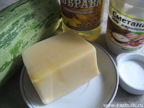 Кабачки под сметаной и сыром