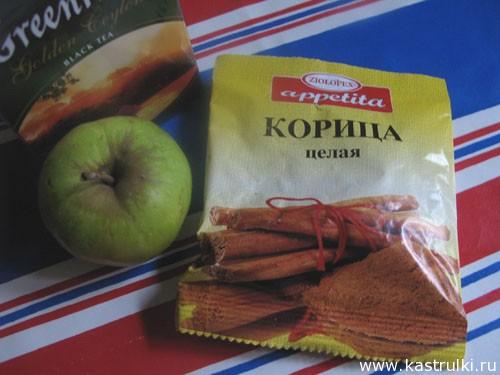 Чай с корицей и яблоками