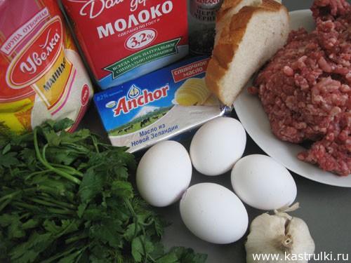 Мясной рулет с яйцами и зеленью