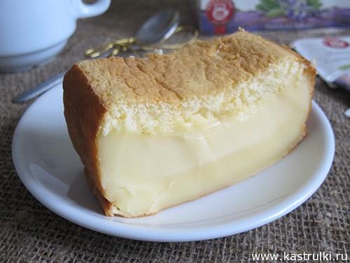 Волшебный пирог