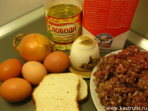Зразы с яйцом