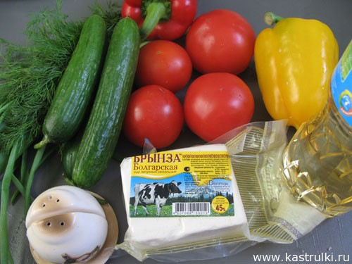 Салат с болгарским перцем и брынзой