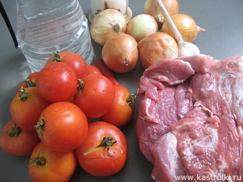 Шашлык с помидорами