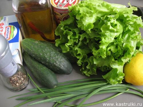 Зеленый греческий салат
